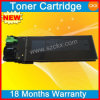 Laserjet Toner Cartridge for Sharp (MX235ET)