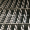 Three Ribbed Concrete Reinforcing Mesh