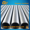 DIN Cold Drawn Seamless Steel Pipe for Mechanical Processing