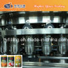 Coffee Drinks Filling Machine (RYGF)