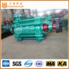 Multistage Centrifugal Salt Brine Pump