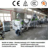 Plastic Recycling Machine for Waste PP Woven Bags Washing