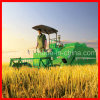Rice and Wheat Combine Harvester (4LZC-2.5Z)