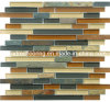 Stone Mix Glass Mosaic Kitchen Backsplash Tile (HGM274)