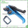 Regular Duty Hand Tool That Is Designed for Woven, Composite and Bonded Strapping (JPQ32)