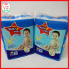 2017 Best Selling High Absorption Disposable Baby Diapers China