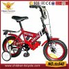 Rear Boad Brake and Front Caliper Brake Child Bicycle From Chinese Factory