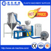 Plastic PP PE Film Squeezer Pelletizing Machine