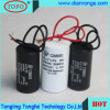 Cbb60 AC Motor Run Metal Shell Capacitor with Certificate