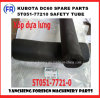 Kubota DC60 Safety Tube