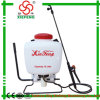 15L Agricutural Knapsack Manual Sprayer (XF-15-2)