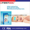Chinese Most Professional Medical Products Cooling Gel Patch, Japan Techonology Baby Product
