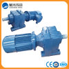 R Series High Precision Helical Gearboxes