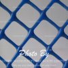 Extruded Square Net