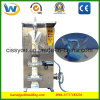Food Grain Dry Packaging Snack Powder Packing Machine