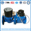 Dn50mm Smart Water Meter with Prepaid Function