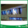 Custom Made Back Light LED Letter Sign Aluminium Sheet Channel Letter