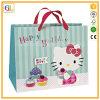 Custom Gift Bag Printing Services (OEM-GL002)