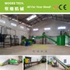 Waste PET Bottle Recycling Machine (MT-500)