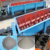 Popular High Quality Low Price Single Shaft Mixer