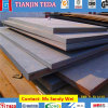 Fast Sell Tisco High Manganese Steel Plate Mn13 X120mn12 1.3401 A128