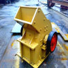 PC1000*800 Small Rock Hammer Crusher