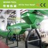 Economical High Speed Plastic Friction Washing Machine