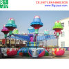 Amusement Family Rides-Jellyfish Rides , Fairground Rides (BJ-RR02)