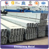 Hot Dipped Zinc Coated Channel Steel (CZ-C50)