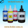 664 Replacement Ink Bottle for Ecotank Multifunction Printers