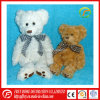 White Customized Plush Soft Tshirt Teddy Bear