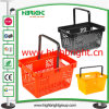 Orange Plastic Shopping Basket for Supermarket