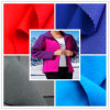 Polar Fleece Bonded with Polyester and Spandex Way Stretch Fabric