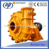Heavy Duty Mining Centrifugal Water Pump (12/10 ST-AH)
