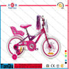 "12""14""16"" Children Bicycle/Mini Bike/Kids Bike/Kids Bicycle /Children Bike with Box"