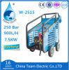 High Pressure Washer with High Pressure Pump 200bar