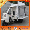 China OEM Multi Doors with Enclosed Cabin Box