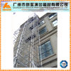 Aluminum Mobile Scaffolding, Scaffolding Tower for Sale