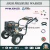 9.5HP Kohler Engine Ar Pump 200bar Medium Duty Commercial High Pressure Washer (HPW-QP905KR-2)