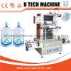 Full Automatic 5 Gallon Heat Shrink Sleeve Labeling Machine
