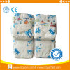 Babies Product Free Samples Mama′s Baby Diaper