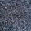 Hemp/Cotton Blended Super Denim Fabric