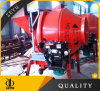 Small Jzc350 Mini Mixer with High Qualty and Leading Technology