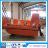 Solas Approval Rigid FRP Rescue Boat