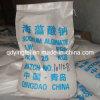 Textile Grade Sodium Alginate, Textile Auxiliary