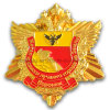 Metal Badge (GZHY-BADGE-011)