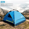 Folding Easy Camping 2 Person Waterproof Automatic Pop up Camping Tent