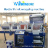 Bottle Shrik Film Bundling Machine (WD-150A)