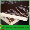 Mixed Core One Time Hot Press Shuttering Plywood/Commercial Plywood