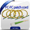 FC Duplex (SM) Distribution Patch Cord